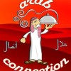 Arab Connection – Eat like a sheikh