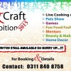 Art & Craft Exhibition [21 March]