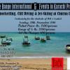 Escape to Churna Island! [20 Nov]