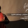 Rotary – I Support Literacy | Ustad Rahat Fateh Ali Khan Live Concert [16 Dec]