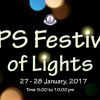 DPS Festival of Lights [27 Jan]