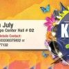 Kolachi Expo 2017 – Taste Of Karachi [08 July]