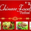 The Chinese Food Festival [29 July]