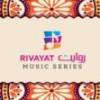 Rivayat presents Fareed Ayaz Abu Muhammad Qawwal Live [25 Oct]