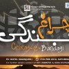 Sufi Night ( Chiragh E Bandagi) [17-Feb]