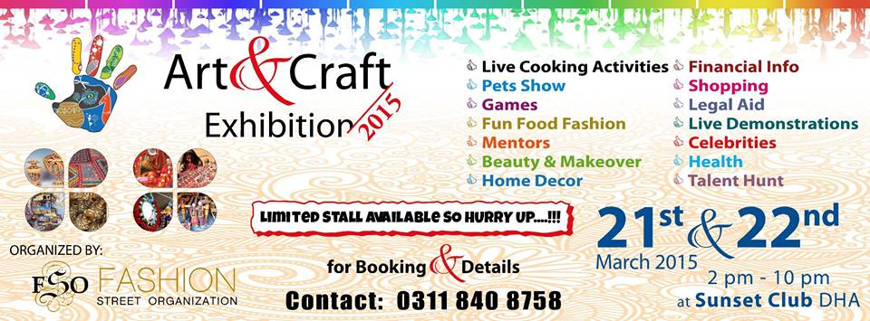 Art & Craft Exhibition - 2015