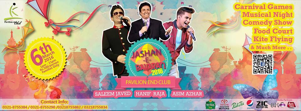 Jashn-e-Baharan 2016
