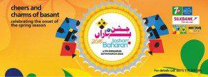 Jashan-e-Baharan 2016