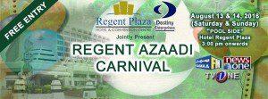 Regent Azaadi Carnival at Hotel Regent Plaza