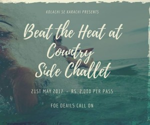 Beat The Heat at Country Side Chalet