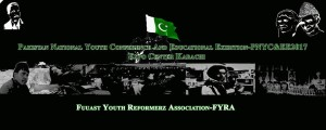 Pakistan National Youth Conference & Educational Exibition